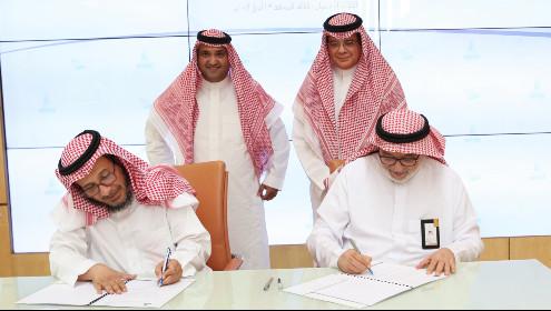 KAU SCTH Agreement.jpg