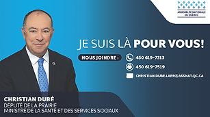 Dubé_Christian_député La Prairie_carrte