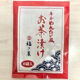 【福岡】辛子めんたい風お茶漬け