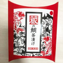 【福岡】蔵の鯛茶漬け