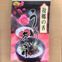 【神奈川】故郷の香 うめ茶づけ