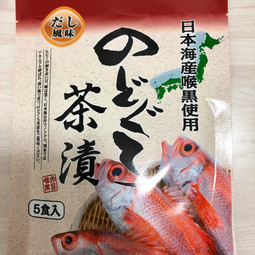 【京都】のどぐろ茶漬