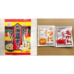 【北海道】北海道限定茶づけ