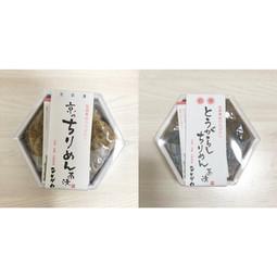 【京都】京のちりめん茶漬/とうがらしちりめん茶漬