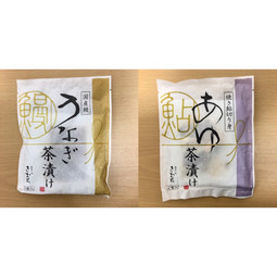 【滋賀】あゆの店 きむら 茶漬けシリーズ