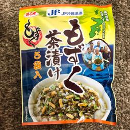 【沖縄】もずく茶漬け