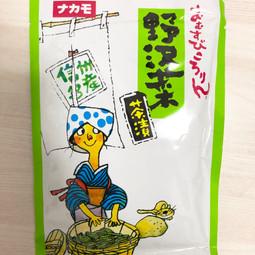 【長野】野沢菜茶漬