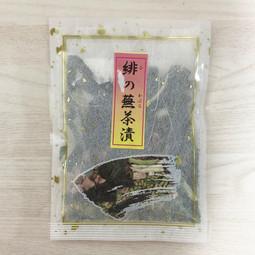 【愛媛】緋のかぶら茶漬