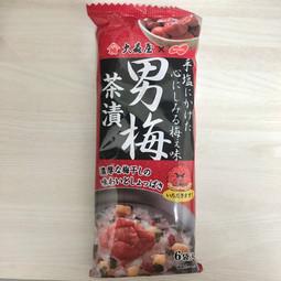 【全国】男梅茶漬