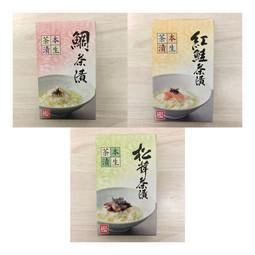 【滋賀】本生茶漬