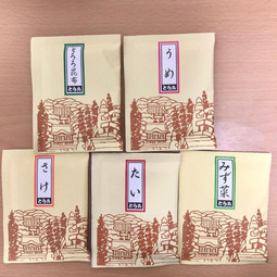 【神奈川】鎌倉茶漬
