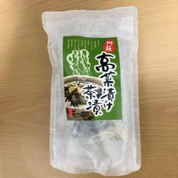 【熊本】阿蘇高菜漬け茶漬