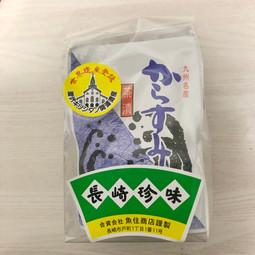 【長崎】からすみ茶漬