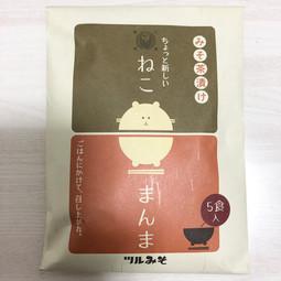 【福岡】みそ茶漬け ねこまんま