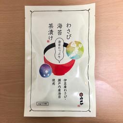 【静岡】わさび海苔茶漬け
