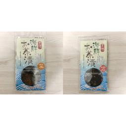 【岩手】三陸海鮮お茶漬