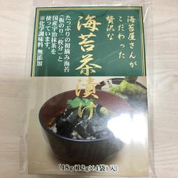 【番外編】海苔茶漬け