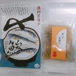 【新潟】イカ屋荘三郎の茶漬けシリーズ