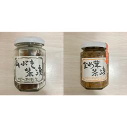 【岡山】松野屋 茶漬シリーズ