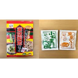 【東京】東京限定茶づけ