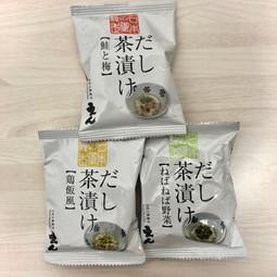 【番外編】だし茶漬けシリーズ