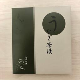 【滋賀】うなぎ茶漬