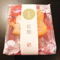 【番外編】花一会の最中茶漬け