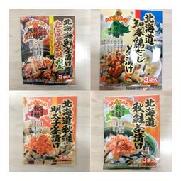【北海道】北海道茶漬けシリーズ