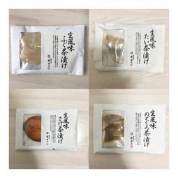 【山口】生風味茶漬け