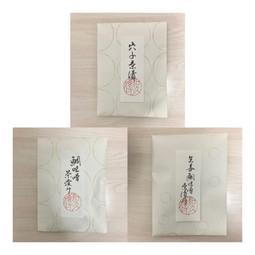 【京都】紫野和久傳 茶漬シリーズ