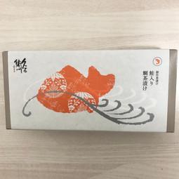 【福岡】鮭入り鯛茶漬け