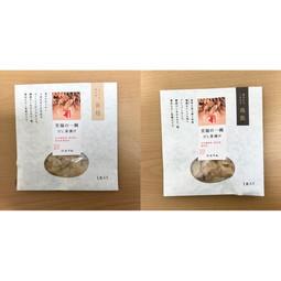 【東京】至福の一碗 だし茶漬け