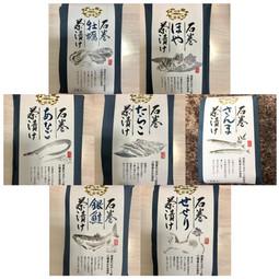 【宮城】石巻金華茶漬け