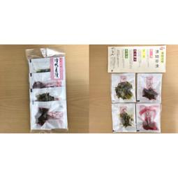 【福岡】漬物茶漬