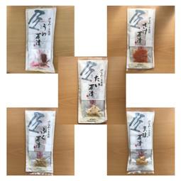 【福岡】かなめの本茶漬シリーズ