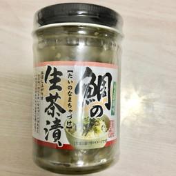 【佐賀】鯛の生茶漬