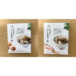 【長野】風味豊かなだし茶漬け