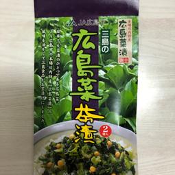 【広島】広島菜茶漬