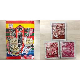 【広島/鳥取/四国】中・四国限定茶づけ