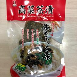 【福岡】高菜茶漬