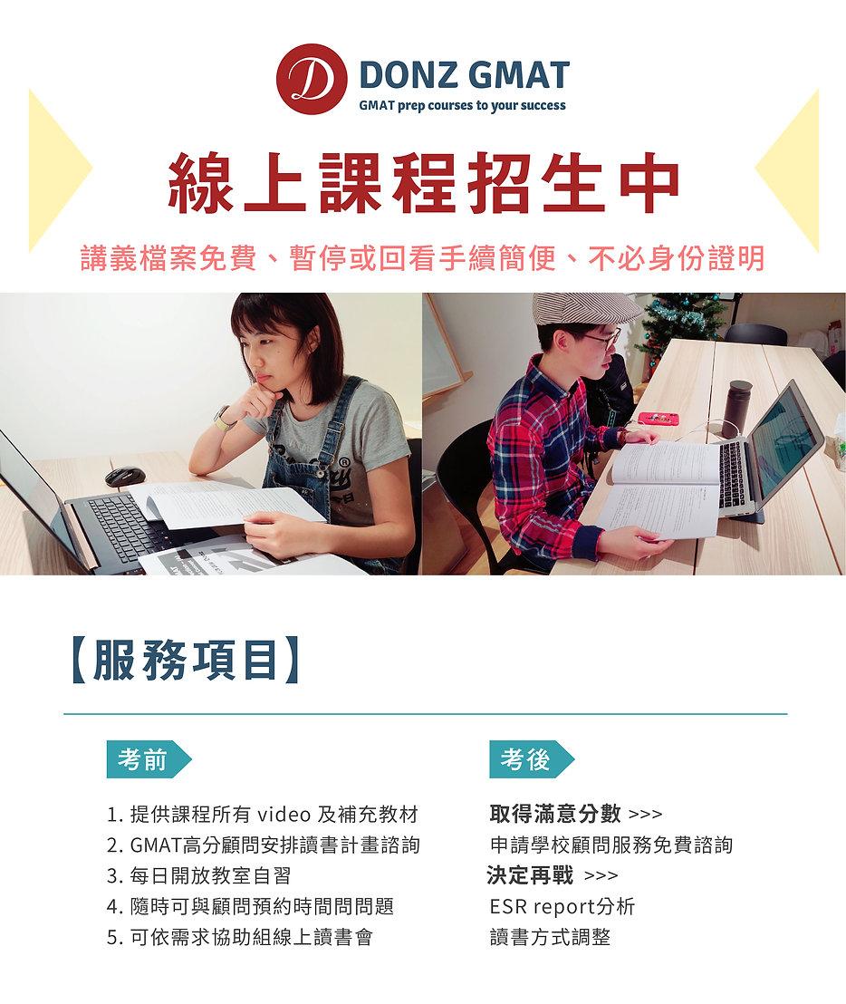 線上課程設計-02.jpg