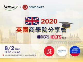 Donz GMAT & Synergy 英國商學院分享會 (British Council 協辦)