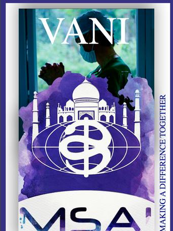 Call for Vani - Annual Magazine
