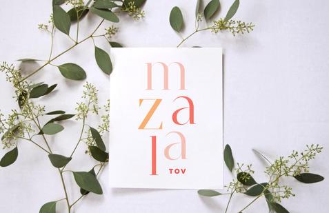 Mazal Tov, Pink (set of 7) | $27.99