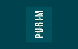 Purim by Hand eCard | $3.99