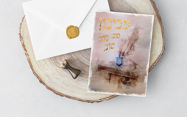 DeenaEnglard-folding-card.jpg