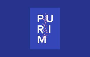 A Signature Purim eCard | $3.99