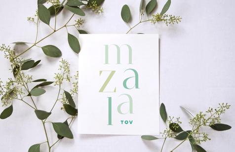 Mazal Tov, Green (set of 7) | $27.99