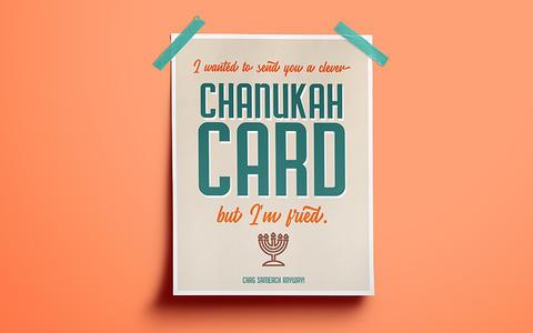 Fried Chanukah - 8.5x11, 5x7, 4x6