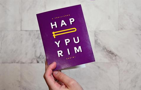 Purim Gragger, Folding Card | $5.99 - SALE $5.09